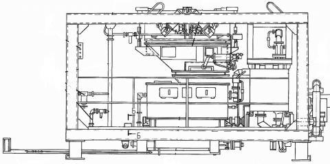 Блок нижний смесительного агрегата