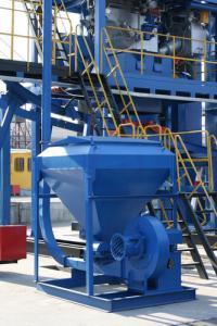 Агрегат целлюлозной добавки