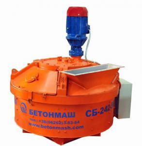 СБ-242-5К (560/375л)
